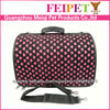Popular white heart expandable pet dog carrier