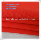 Twill T/R polyester rayon spandex suits fabric
