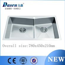 hair washing sink DS7845