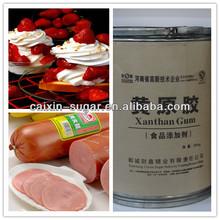 Industrial grade/oil drilling grade/ food grade xanthan gum manufacturer