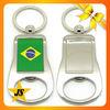 world cup 2014 souvenir brazil keychains