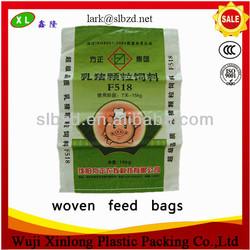 Waterproof custom design woven feed bags for farm feed bag sale