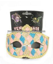plain eye mask