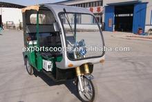 2015 new three wheeler electric tricycle Mainbon borac