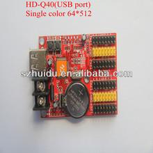 p10 led moduel display control card,outdoor indoor display using ,usb port