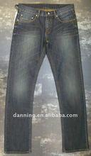 mans light whisker denim skinny jeans