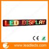 Jingzhi RGB dot matrix led moving sign