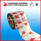 Opp Plastic Film Rolls For Chips By China Supplier