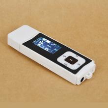 Usb modèle télécharger le saint coran mp3