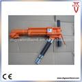 br45 hydraulischen rock hammer