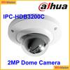 Security Equipment Super Mini Indoor IP Camera HDB3200C