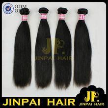 Best Selling brand name hair weave
