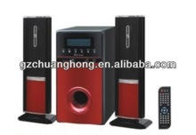 CE/RoHS/CQC Certified 2.1 home theater speaker with USB/SD/FM/RC/digital display