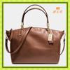 Custom-made leather bag handbags&mauve leather handbags SBL-5018