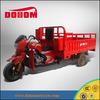 DOHOM 200CC pedal moto trike for cargo