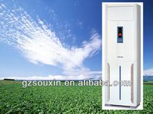home air conditioner floor standing/48000Btu split AC