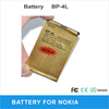 BP-4L Replacement Gold LIthium Battery for Nokia E63 E61I E90 E71 6650F N97 E95 wholesale