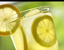 Mediterranean Lemonade Drink