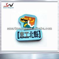 personalized rubber chape 3D fridge magnet