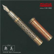 Various types of luxury pen brands popular in japan