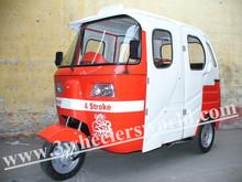 2014 new 150cc,175cc,200cc, tvs king bajaj taxi bike for sale, Indian tuk tuk with enclosed doors