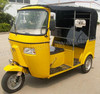 4 stroke 198.88cc petrol tvs king bajaj three wheeler price in india limited