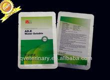 Vitamin AD3E(vitamin premix) Water Soluble Powder for Poultry