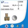 pharmaceutical gelatine/ CAS:9000-70-8
