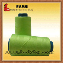 100%polyester spun yarn made in China