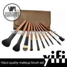whoesale!Coffee case 10pcs makeup brush set emily makeup brush
