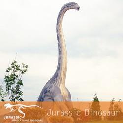 Large Fiberglass Park Sculpture