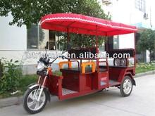 Indian passenger battery rickshaw 24 tube tricycle