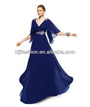 Deep V neck Beaded Waist A Line Flare Sleeves Big Size fairy prom dresses