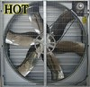 in wall extractor fan for industrial agricultural