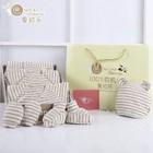 Organic baby clothes gift set unisex
