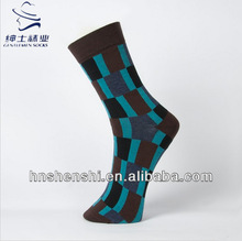 Interesting Men's Thin Cotton Socks