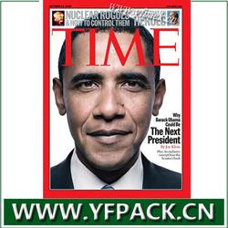 Quality Magazine Printing like TIME Magazine