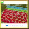 colourful custom silicone keyboard cover