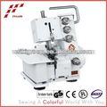 Fn2-7d-b düşük hızda mekanik overlok kap dikiş makinesi