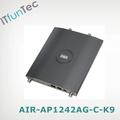 Air-ap1242ag-c-k9 shanghai cisco punto de acceso exterior
