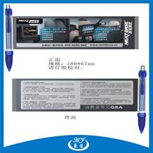 Promotional Function Plastic Pen,Banner Pen,Roll Up Pen