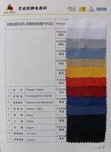 beautiful anti bacterial satin fabric FRF023