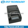 USB printer for android 58mm