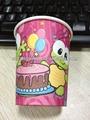 papel impresso copo de café com o logotipo personalizado