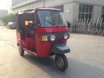 India tvs king side by side 3 wheeler,passenger scooter tuk tuk price($1000 only)