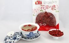 Ningxia red medlar China red goji berry
