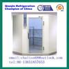 freezer house&cold storage room for restaurant