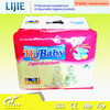 FREE Samples! High Absorption OEM Baby Diaper Factory