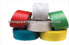 Printed pp strapping tape with printing
