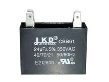 cbb61 fan capacitor TYPE Square used in condicionado or running and starting